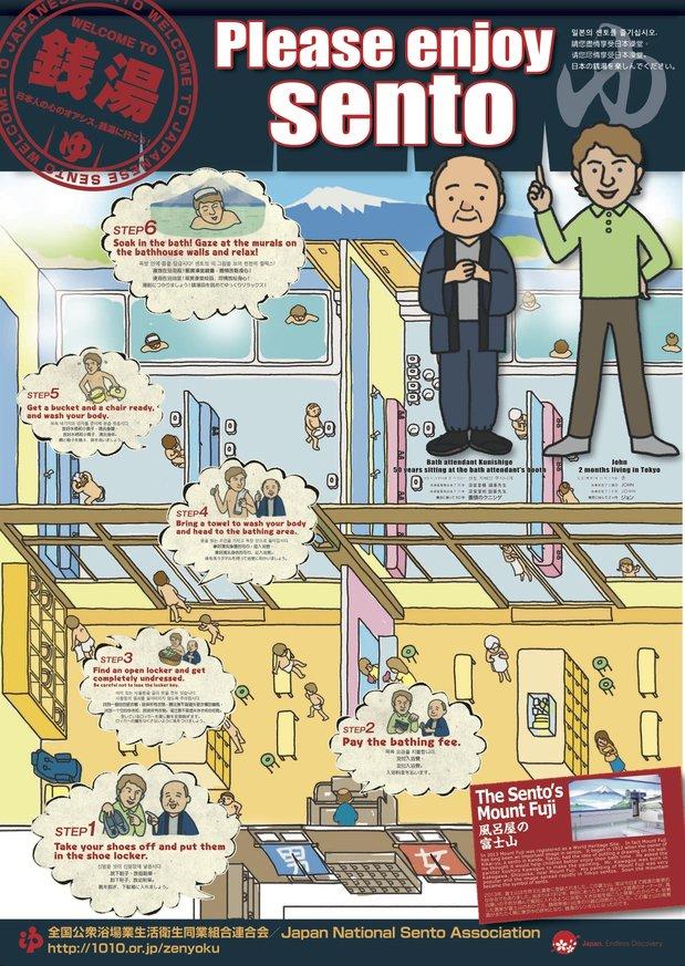 2014_外国人ポスター-最適化.jpg