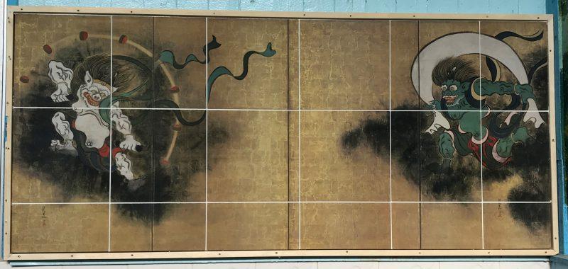 横浜温泉 黄金湯