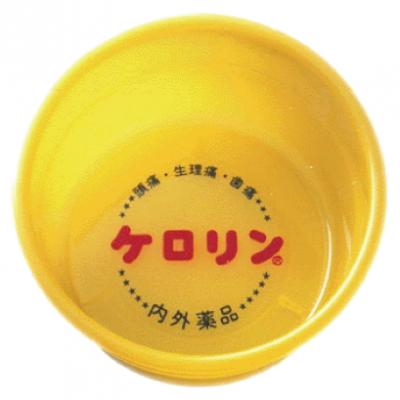 ケロリン桶