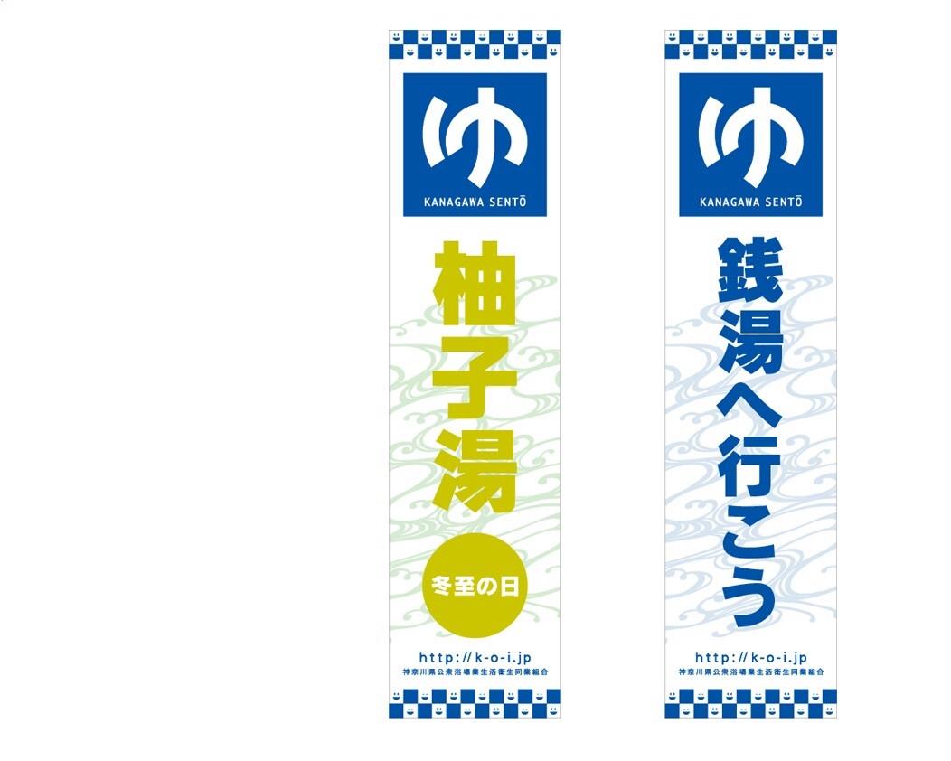 http://k-o-i.jp/entry-image/%E6%9F%9A%E5%AD%90%E3%81%AE%E3%81%BC%E3%82%8A.jpg