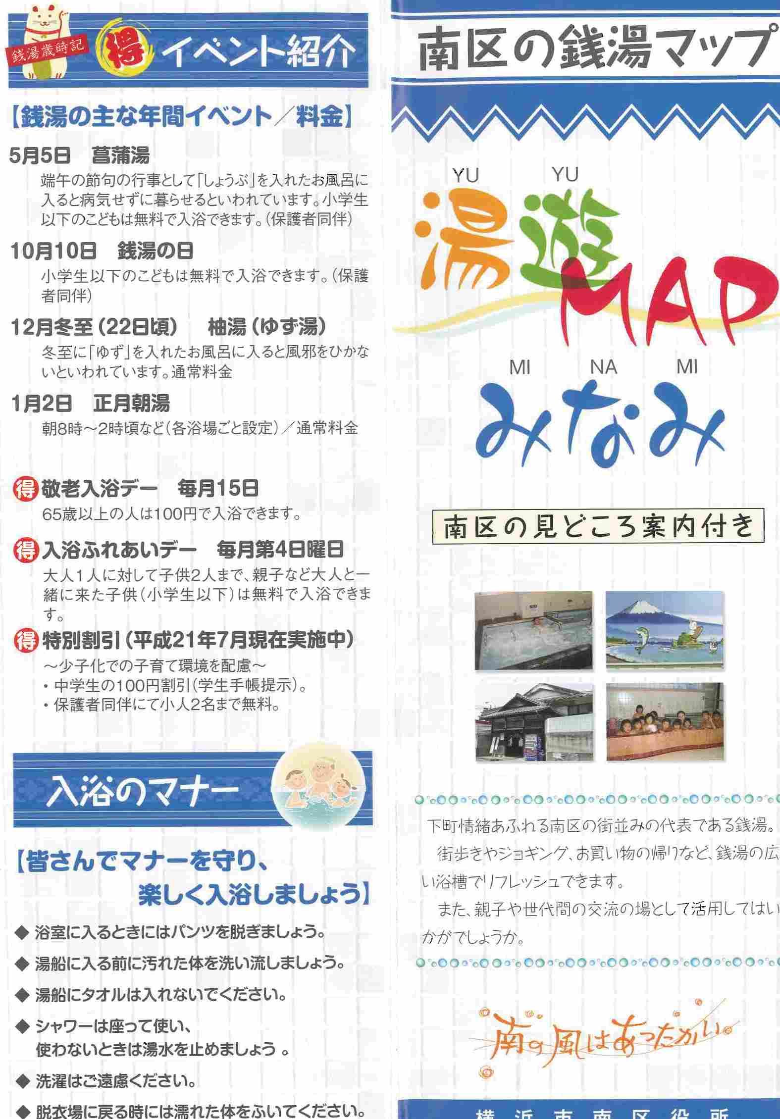 http://k-o-i.jp/entry-image/20090810172820425001.jpg