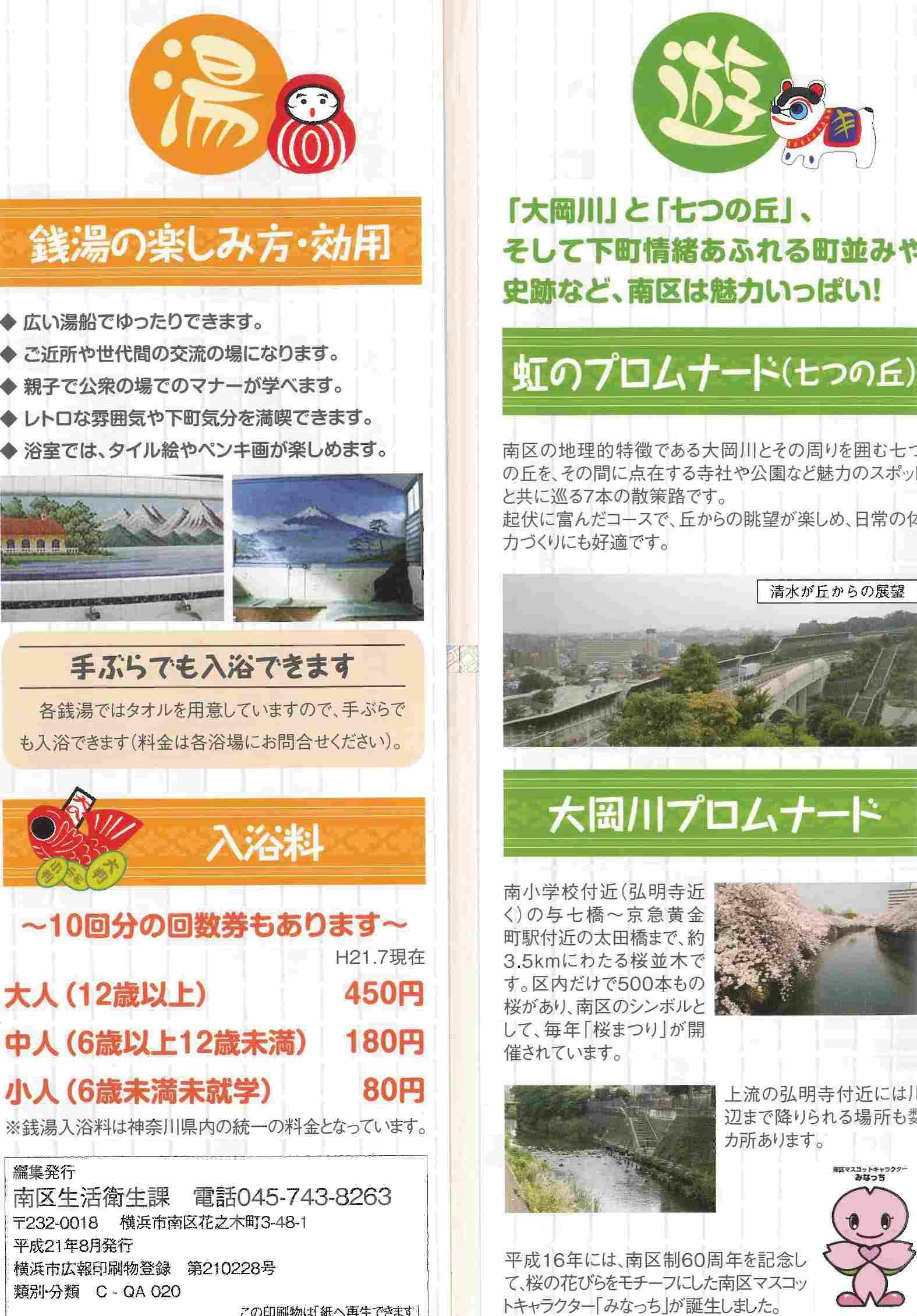 http://k-o-i.jp/entry-image/20090810172820425002.jpg