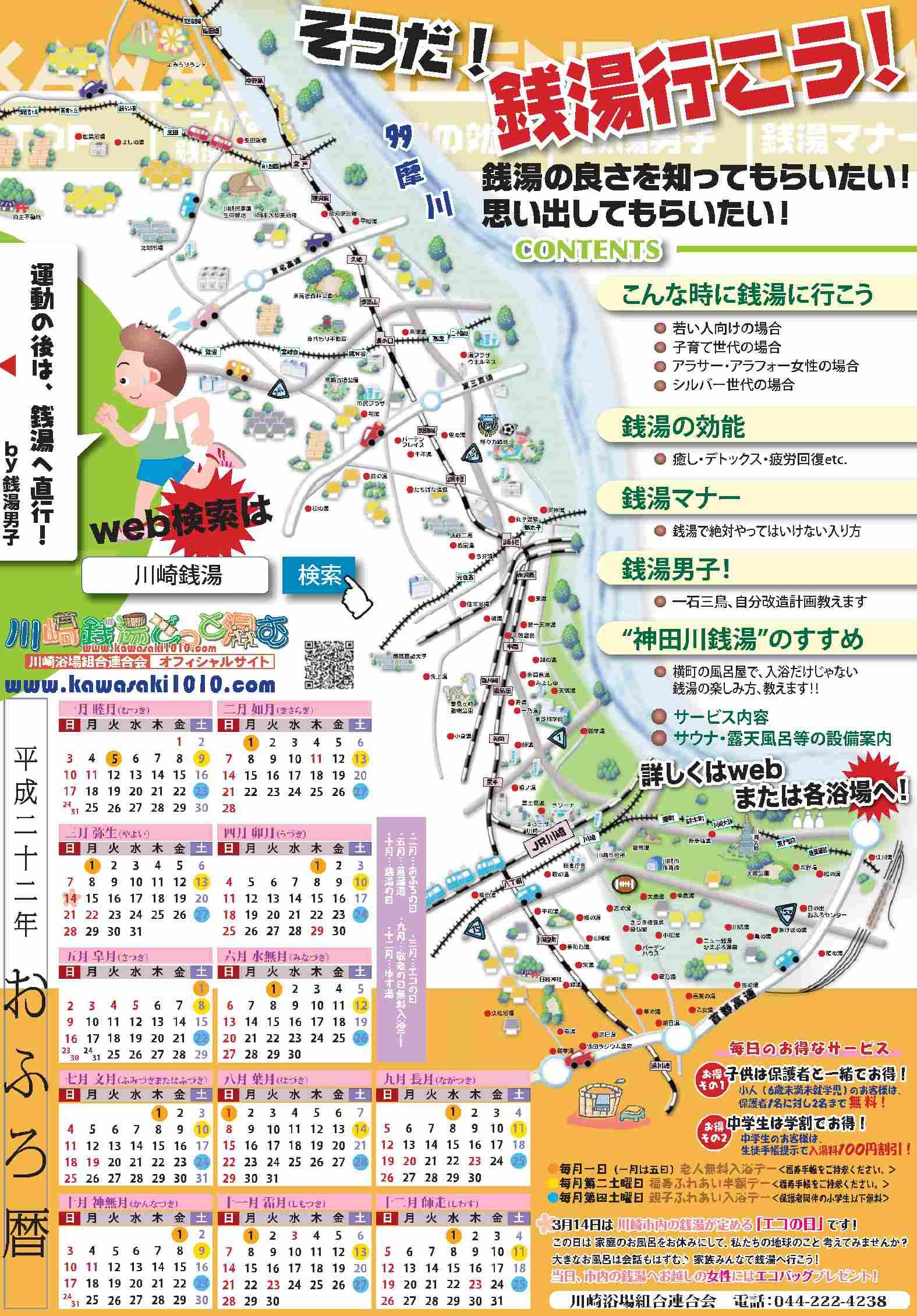 http://k-o-i.jp/entry-image/2010.jpg