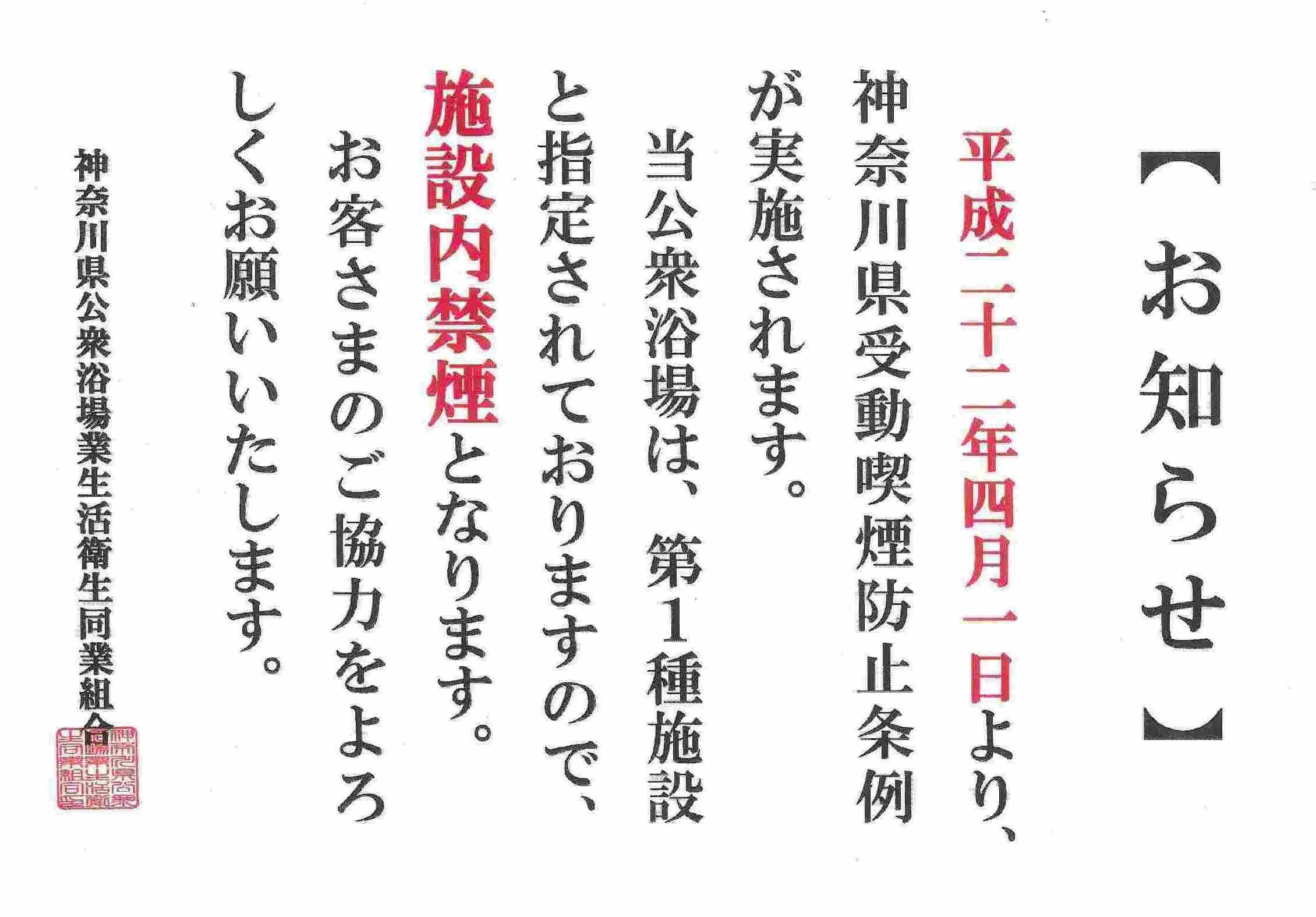 http://k-o-i.jp/entry-image/20100105104106356.jpg