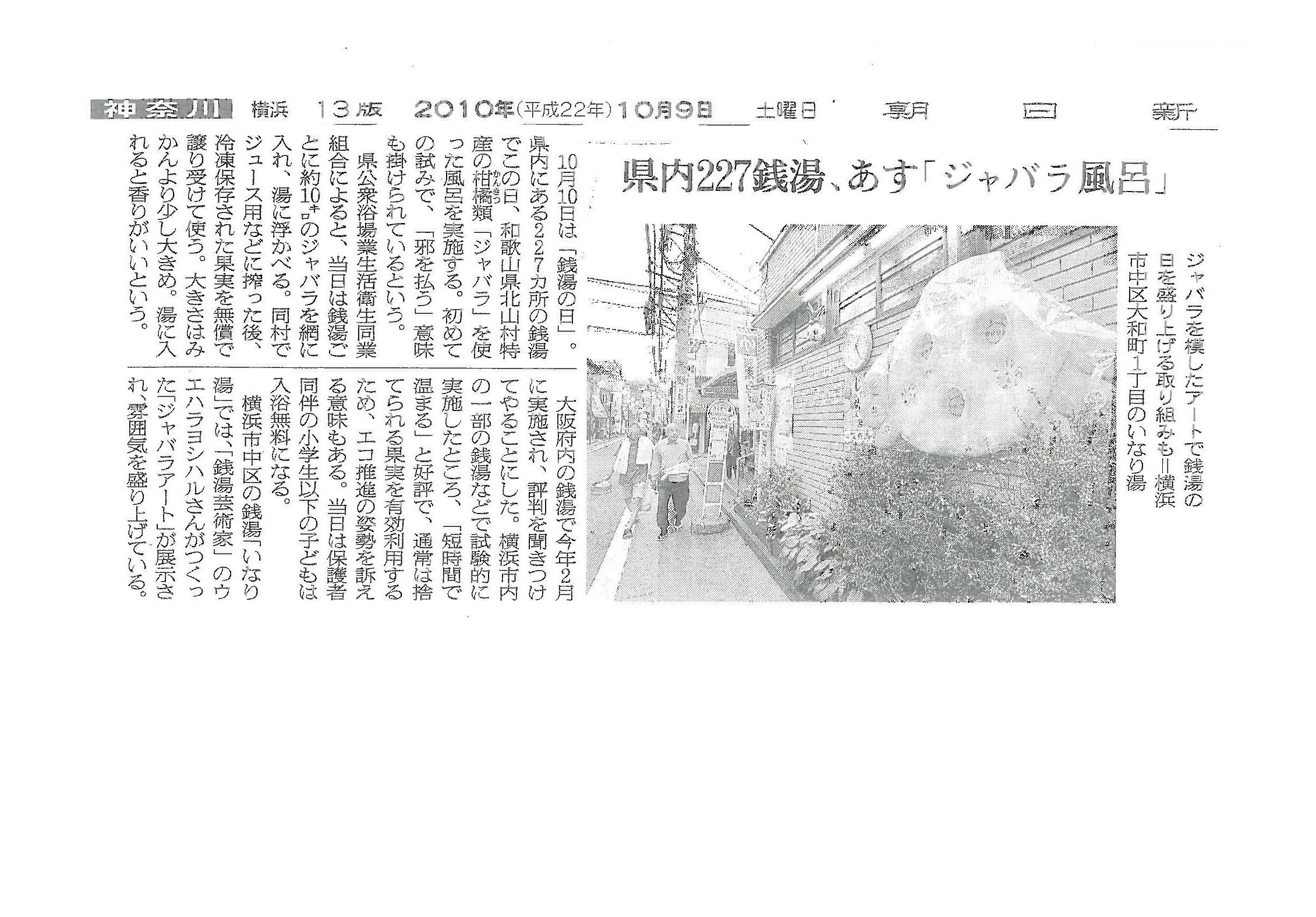 http://k-o-i.jp/entry-image/20101012154711287.jpg