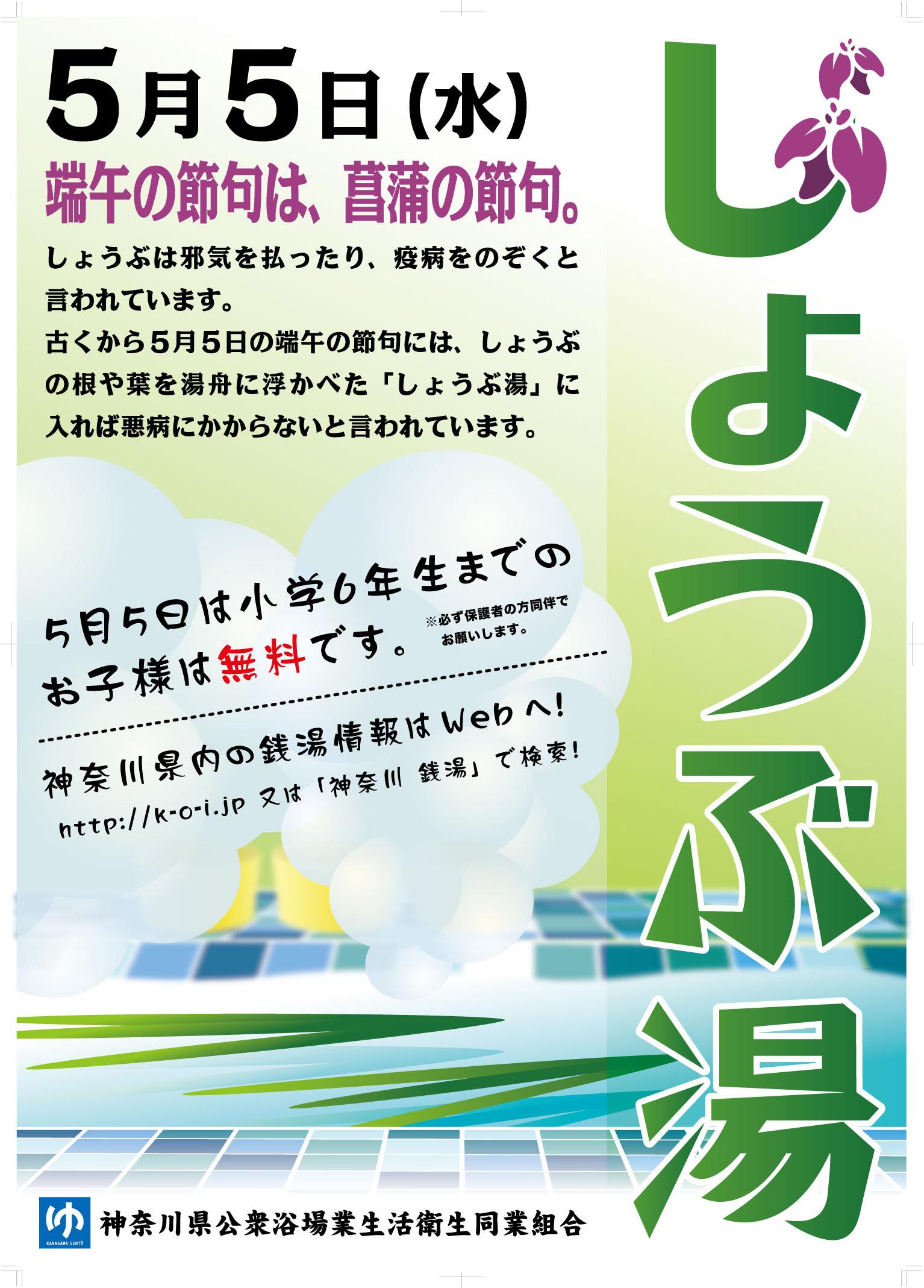 http://k-o-i.jp/entry-image/KOI_design.jpg