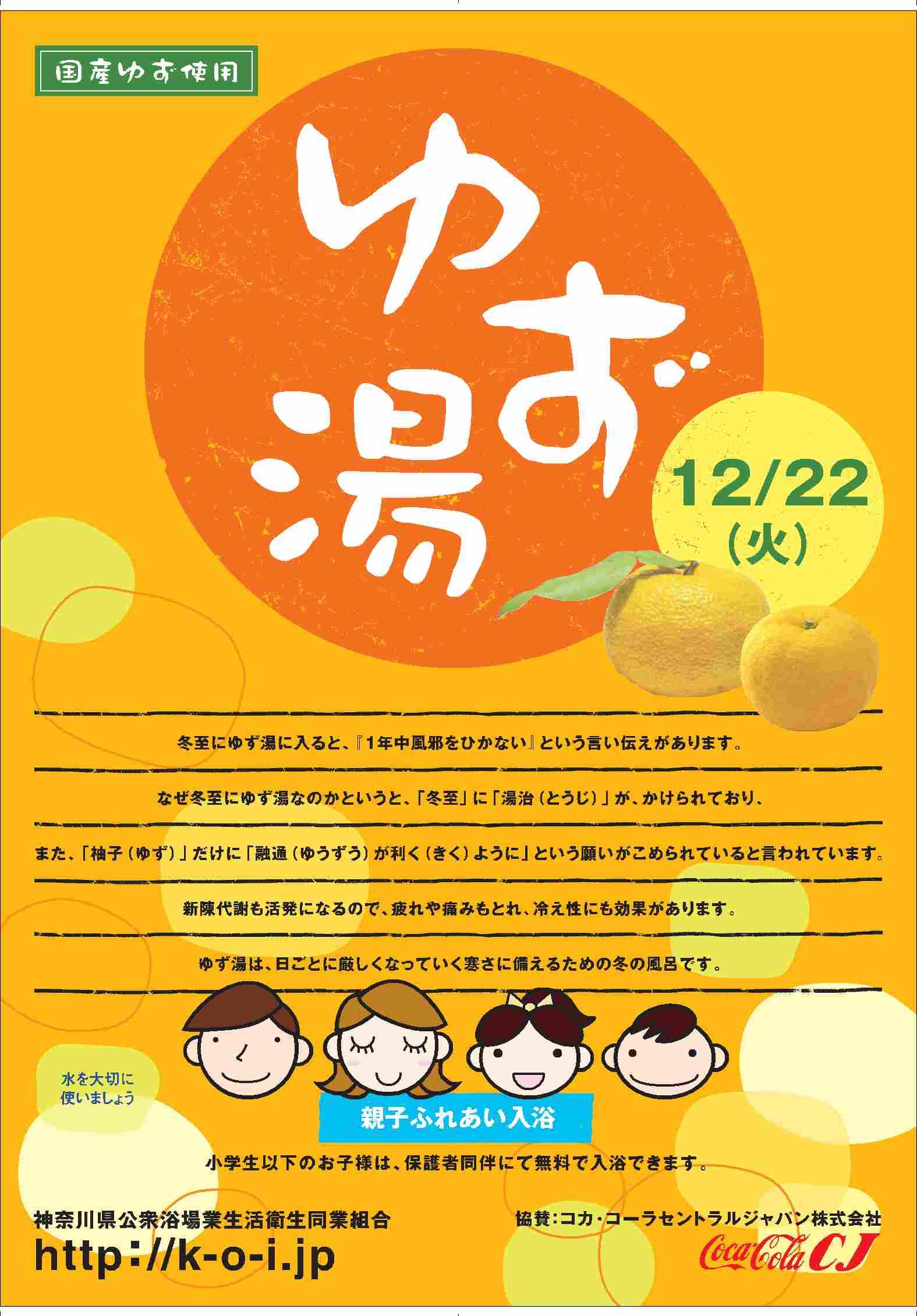 http://k-o-i.jp/entry-image/yuzuyu.jpg